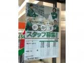 セブン-イレブン 大田区南蒲田1丁目店