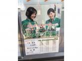 セブン-イレブン 世田谷野沢2丁目店