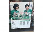 セブン-イレブン 大田区南蒲田2丁目店