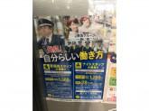 東光サービス株式会社(東急ストア 学芸大学店)