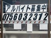 セブン-イレブン 京都竹田西内畑町店