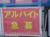 ローソン 東寺駅前店