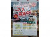 セブン-イレブン 高松太田下町店
