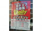 デイリーヤマザキ 吹田高浜店