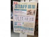 イオンペット 昭島店