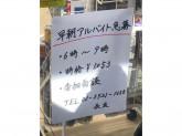 セブン-イレブン 練馬西大泉5丁目店