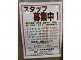 ファミリーマート稲毛海岸駅前店