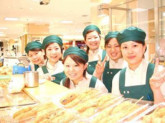 魚道楽 富惣(とみそう) 高島屋大阪店