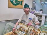 魚道楽 富惣(とみそう) ジェイアール名古屋タカシマヤ店