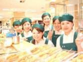 魚道楽 富惣(とみそう) 名古屋松坂屋本店