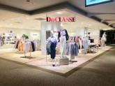 DoCLASSE 梅田ホワイティ店