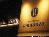 トラットリア ロマンツァ