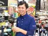 ゴルフパートナー 高崎店