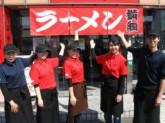 ラーメン横綱 安城店