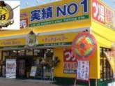 Tackle Berry(タックルベリー) 平野店