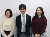 フロストインターナショナルコーポレーション株式会社 用賀TEビルオフィス