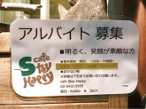 cafe Stay Happy (カフェ ステイ ハッピー)