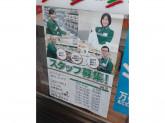 セブン-イレブン 足立西新井本町店