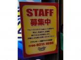 ブラッキー 大阪アメリカ村店