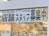 ローソンストア100 北赤羽駅前店