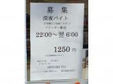 セブン-イレブン 大阪東三国駅北口店