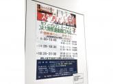 セブン-イレブンハートイン JR大阪駅連絡橋口内店