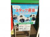 ファミリーマート 寺島習志野台店