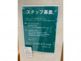 J-Bag(ジェイ・バッグ) イオンモール熱田店