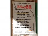 Dining&Bar peace cafe(ピースカフェ)
