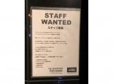 カフェ&ダイニング エスタディオ 梅田店