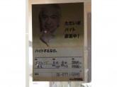 読売新聞 寺田町YC