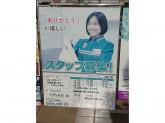 セブン-イレブン 十日町高田店