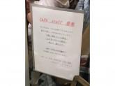 銀座みゆき館 ルミネ立川店