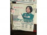 セブン-イレブン 習志野台8丁目店