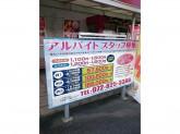 ニコニコ 寝屋川店 パチンコ館