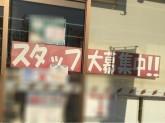セブン-イレブン 名古屋篠原橋通2丁目店