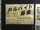 二 (美ら島ダイニング 二~nii~)
