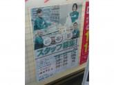 セブン-イレブン 八幡御幸谷店