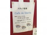 レ・ミルフォイユ・ドゥ・リベルテ 大崎店