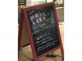 ファミリーマート 西新橋一丁目店