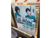 セブン-イレブン 吹田片山1丁目店