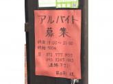 串の彩 桂