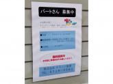 株式会社 ナカニシ製菓