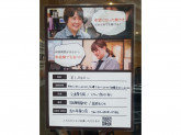 CAFE de CRIE(カフェ・ド・クリエ) 恵比寿東口店