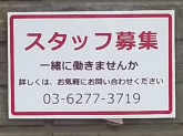 お弁当 お惣菜 サニーデイズキッチン