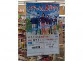 ファミリーマート×イズミヤ 寺田町東店