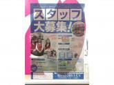 ラビット21 西友福生店