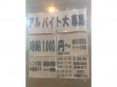 セブン-イレブン 高田馬場店