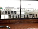 セブン-イレブン 新千本祥鳥橋店