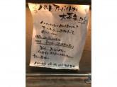 ノムカ+cafe(ノムカ プラス カフェ)